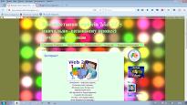 """Блог """"Використання сервісів Web 2.0 та додатків Microsoft Office у початковій школі"""""""