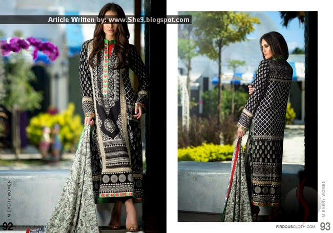 Korean Linen Collection by Firdous