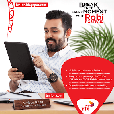 Robi-Postpaid-New-SIM-Connection-Free-10-p10-sec-to-any-local-number-35-pSMS-to-any-local-operator-50-pMB