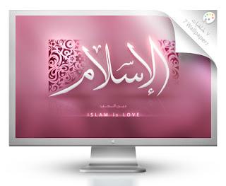 الدعوة إلى الإسلام باللغة الإنجليزية islam-preview.jpg