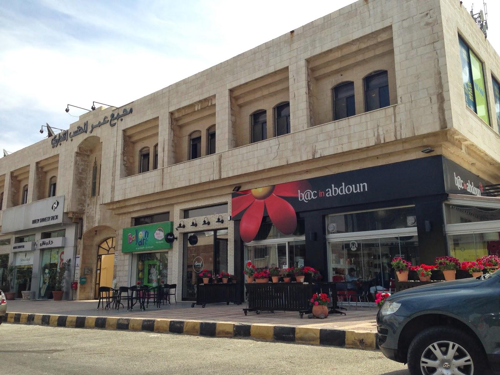 SEX AGENCY in Al Mafraq