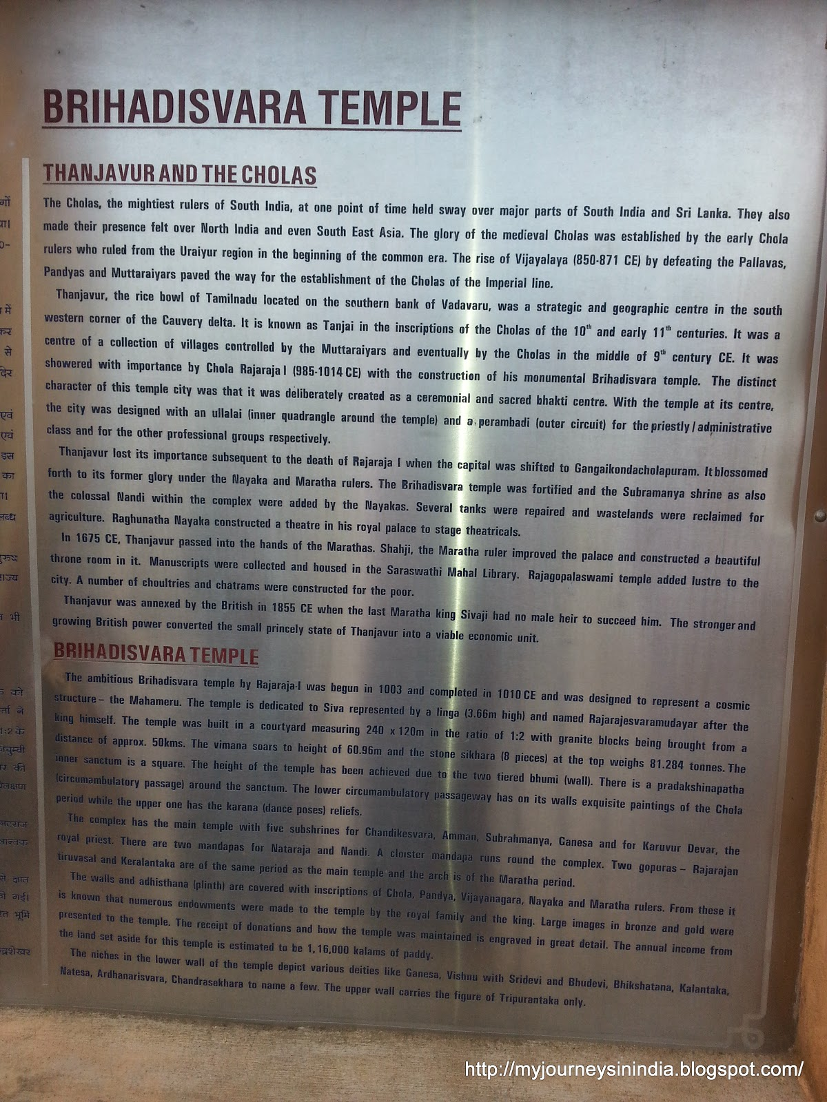 Thanjavur Brihadeeswarar Temple Info Board