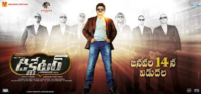 BalaKrishna Dictator Karnataka Distribution rights price
