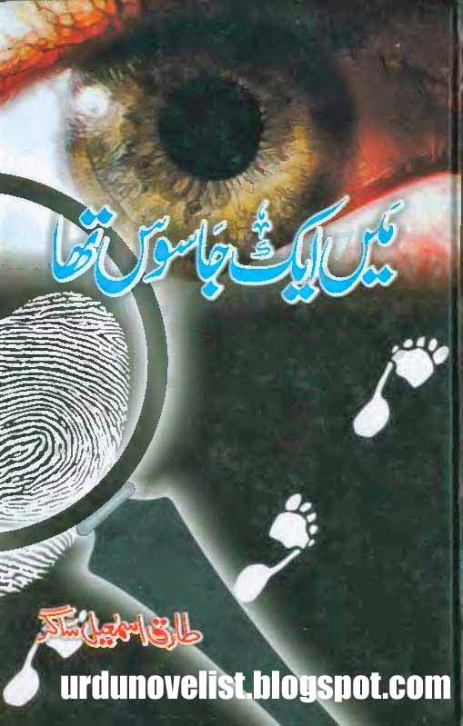 bayan ul quran urdu pdf free download