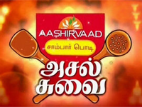 Asal Suvai 18-08-2013 - Vijay tv Cooking Show
