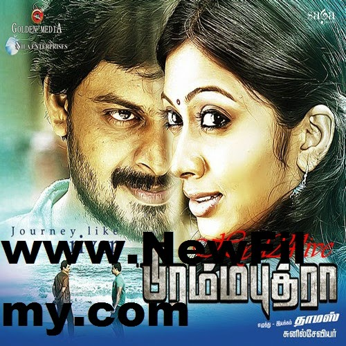 New filmy an entertainment blog brahmaputra 2014 tamil mp3 songs download thecheapjerseys Gallery