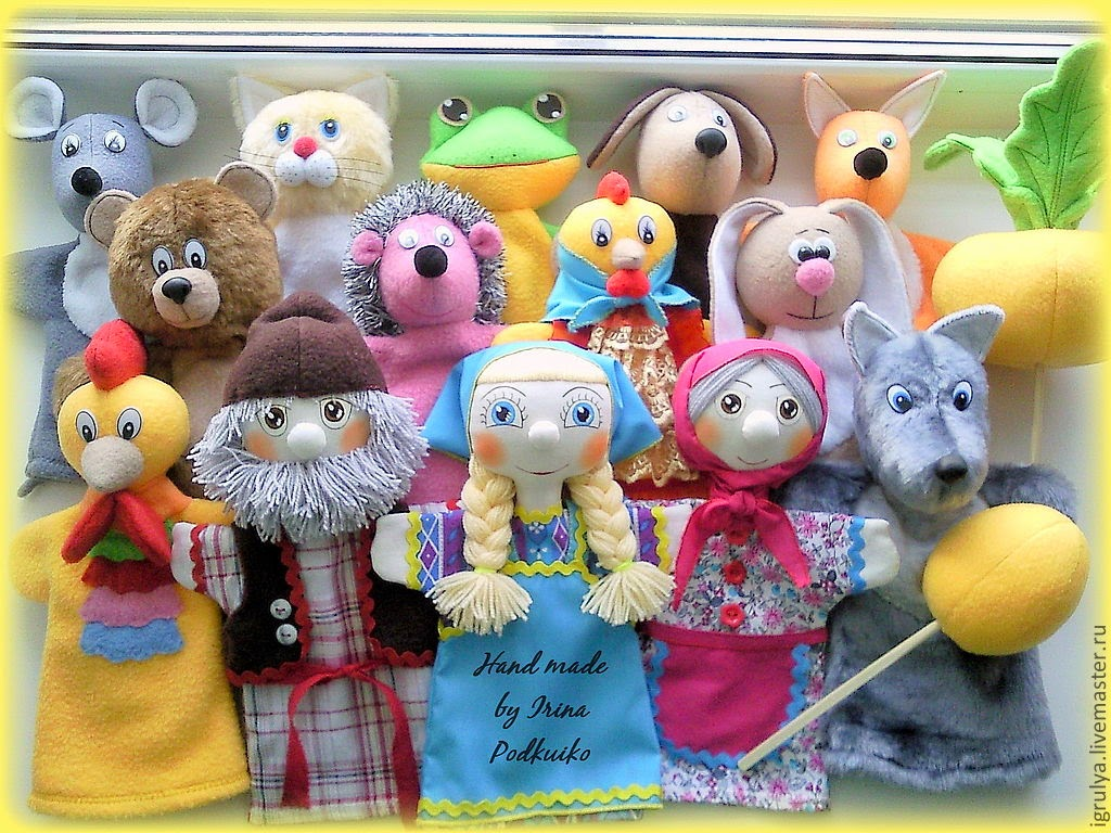 Кукла для театра своими руками 6