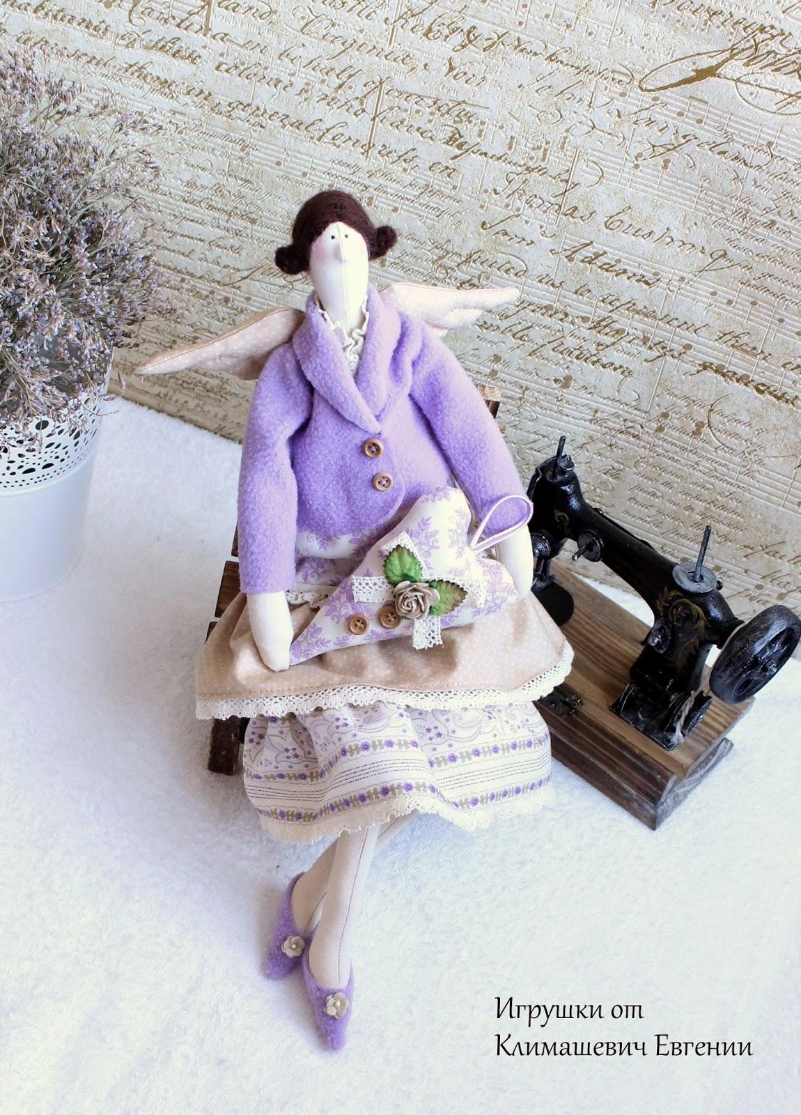 Тильда, кукла тильда, ангел тильда, фея тильда, лаванда, лавандовая фея, в стиле тильда, купить тильду, кукла, кукла в подарок, стильная вещь, прованс, в стиле прованс