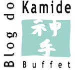 Kamide Buffet