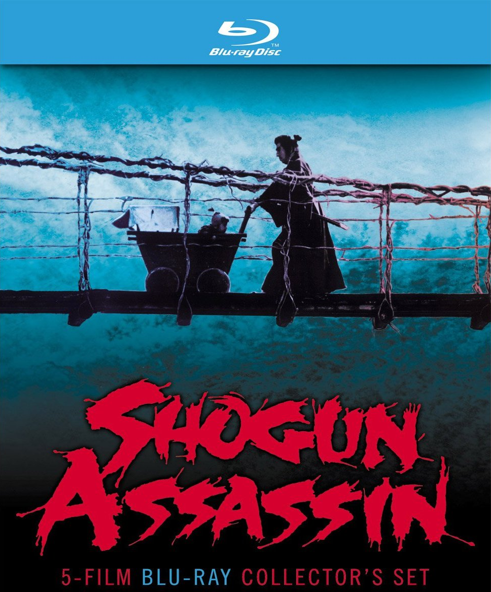 Review: Shogun Assassin 5-Film Collector's Set (Blu-ray