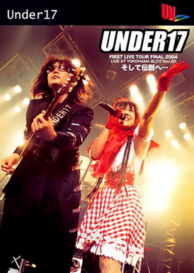 [TV-SHOW] UNDER17 FIRST LIVE TOUR FINAL そして伝説へ. (2005/01/26)