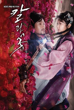 Hoa Kiếm - Sword and Flower (2013) - FFVN - (20/20)