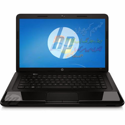 HP Laptop 2000 Windows 7 Drivers Full Version Free ...
