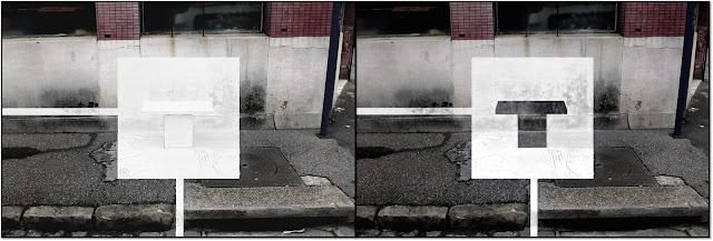 Lor-k, projet Carré Fétiche avant-après lork land plan carré anamorphose