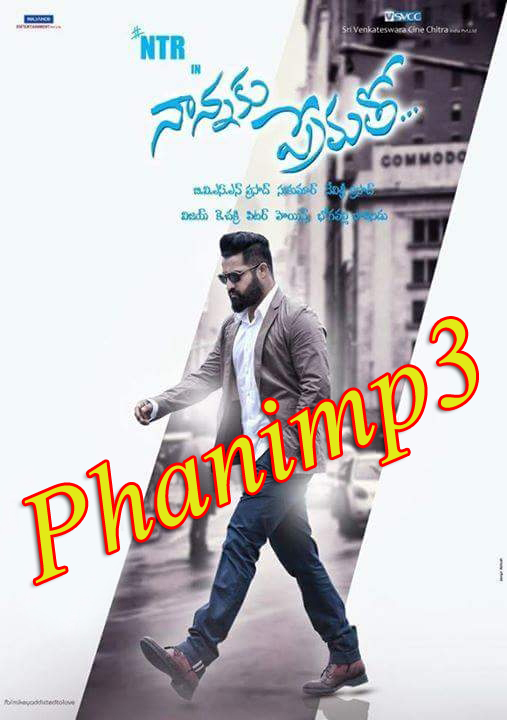 nannaku prematho ringtones  mp3