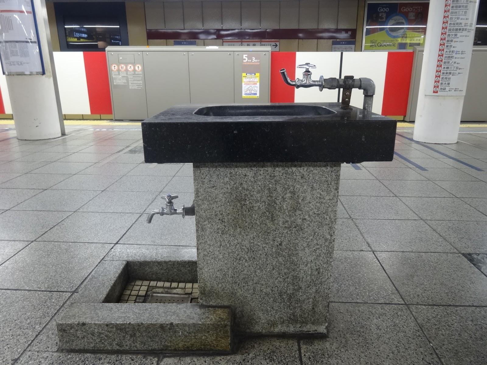 水飲み場,丸ノ内線新宿駅〈著作権フリー無料画像〉Free Stock Photos