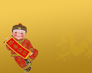 FREE Chinese New Year PowerPoint Background 4