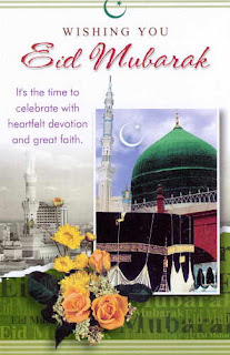 Latest Eid Card Collection 2011