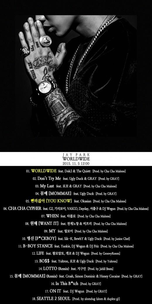 Jay Park collabs with CEOs of the top 5 hip hop labels for his album