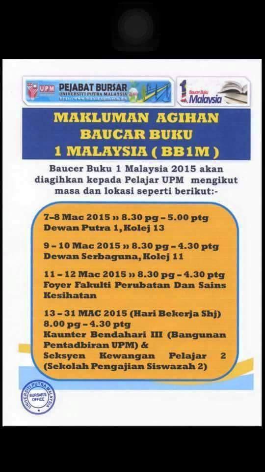 MAKLUMAT AGIHAN BAUCAR BUKU 1 MALAYSIA (BB1M)