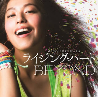 Miho Fukuhara 福原美穂 - Rising Heart ライジング・ハート / BEYOND