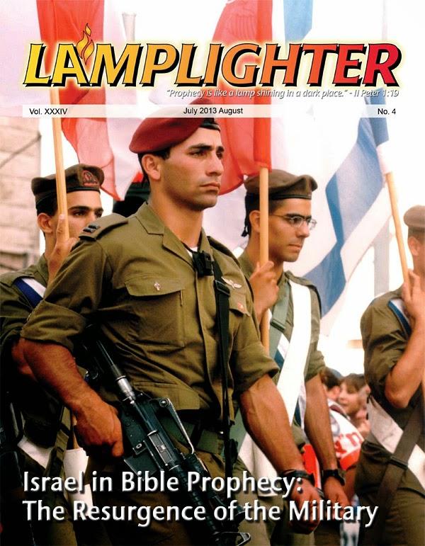 Resurgencia del Ejército de Israel