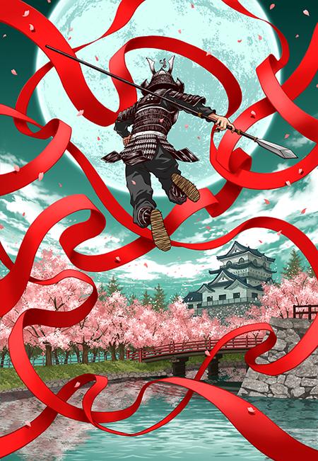 Las ilustraciones de Yuta Onoda