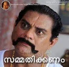 Funny Malayalam dialogues - Sammathikkanam - Jagathi