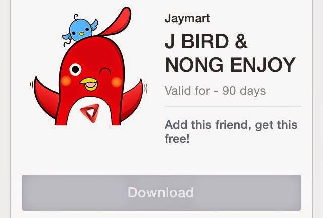 J Bird and Nong Enjoy line stickers