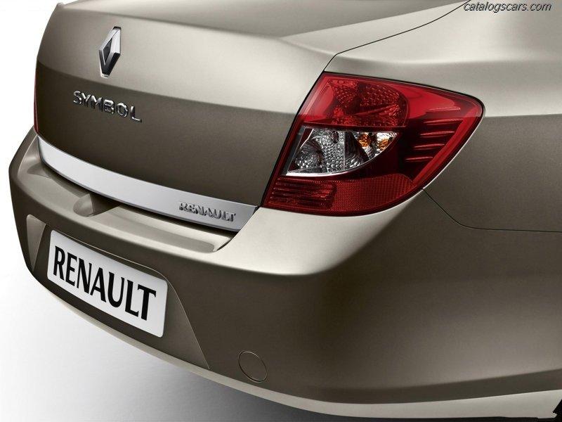 صور سيارة رينو سيمبول 2011 - اجمل خلفيات صور عربية رينو سيمبول 2011 - Renault Symbol Photos Renault-Symbol-2011-05.jpg