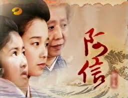 Phim Oshin Online