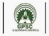 GPSC Vacancy 2014