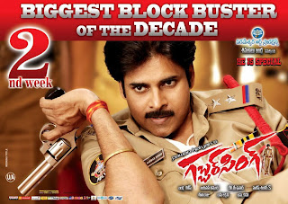 pawan kalyan gabbar singh collections wallpapers photos