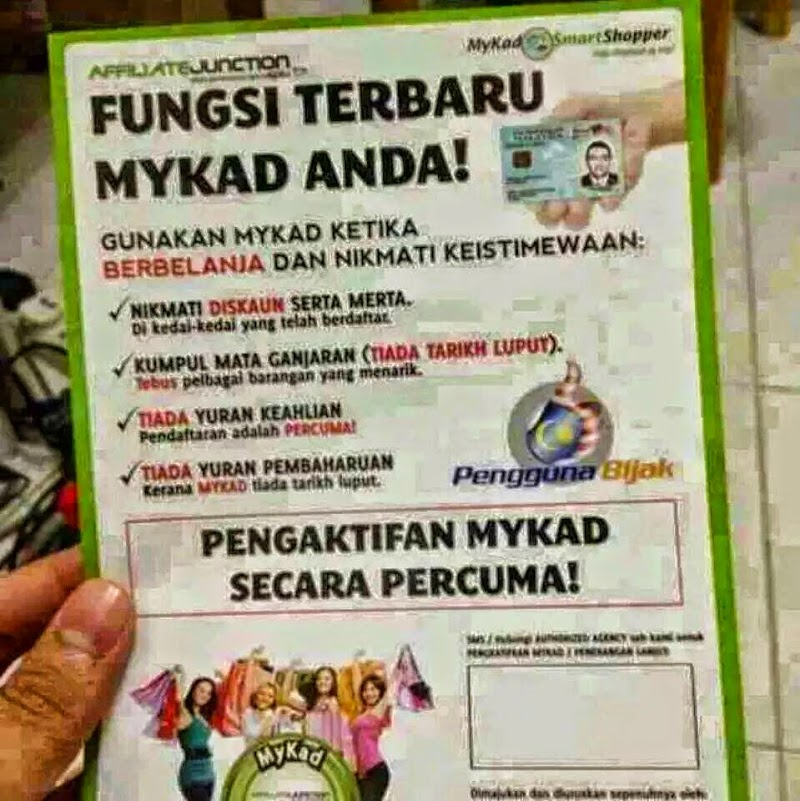 Jom Aktifkan MyKad