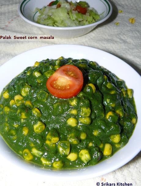 how to make sweet corn masala