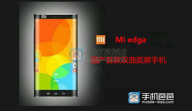 Xiaomi Curved Display Smartphone $391 Launches this October