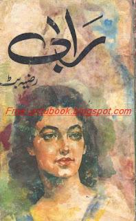 Rabi by Razia But