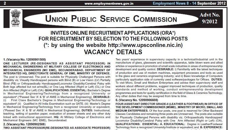 union public service commission invites online recruitment