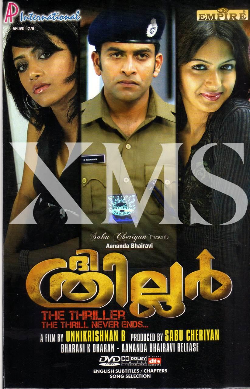 malayalam film torrent