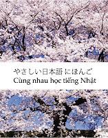 NHK やさしい日本語 | NHK Yasashii Nihongo - Cùng nhau học tiếng Nhật
