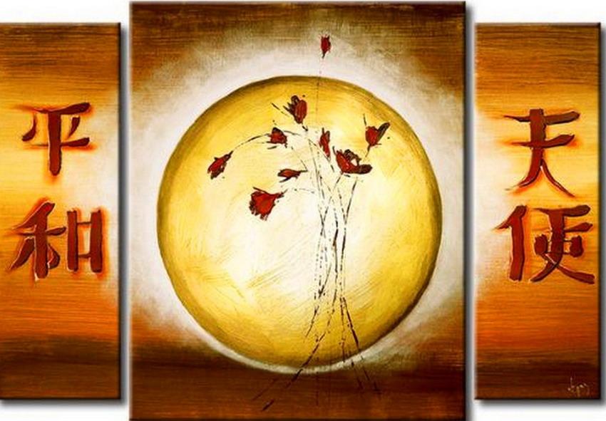 Im genes arte pinturas pinturas abstractas de cuadros tr pticos modernos - Triptico cuadros modernos ...