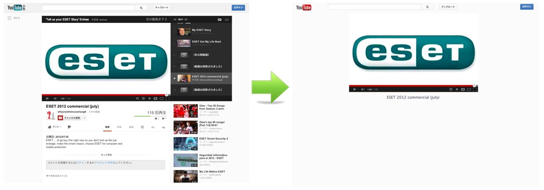 Youtube Options for Google Chrome 導入前と導入後:ESETセキュリティブログ