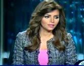 - برنامج 90 دقيقة  - مع إيمان الحصرى حلقة  الإثنين 15-12-2014