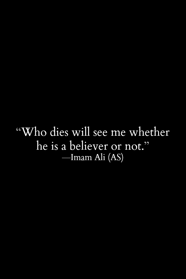 Who dies will see me whether he is a believer or not.