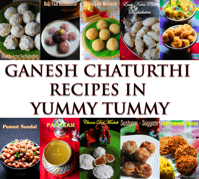 Vinayagar Chaturthi Recipes / 2015 Ganesh Chaturthi Recipes
