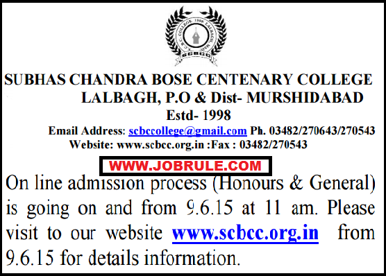 Lalbagh SCBC College Online UG Courses Admission 2015-2016 1st Year Honours/General Notice/Advertisement