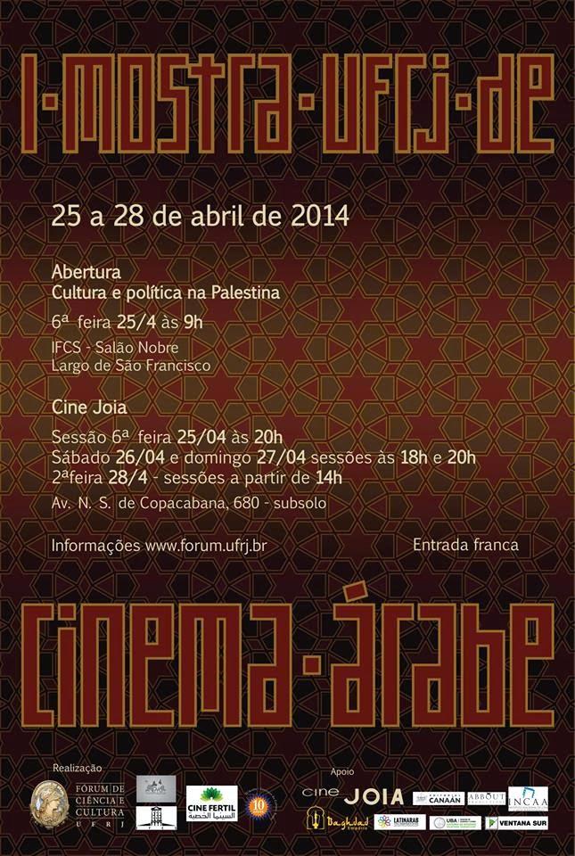 I Mostra UFRJ de Cinema Árabe