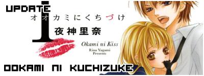 Ookami ni Kuchizuke