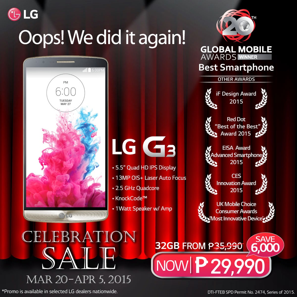 LG G3 Grand Celebration Sale