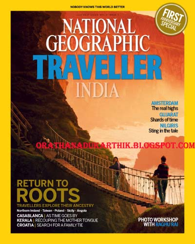 JULY2013-NATIONAL GEOGRAPHIC TRAVELLER (INDIA) இதழை இலவசமாக டவுன்லோட் செய்ய 1374215595_national-geographic-traveller-india-2013-07-1+copy